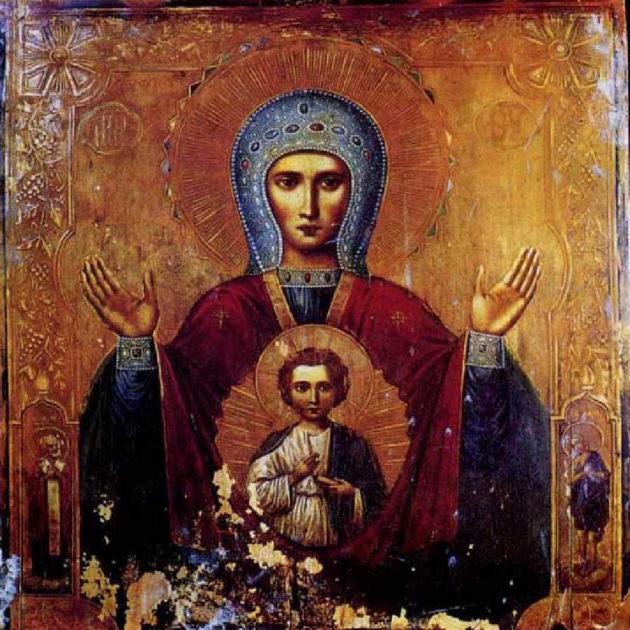икона божьей матери знамение: